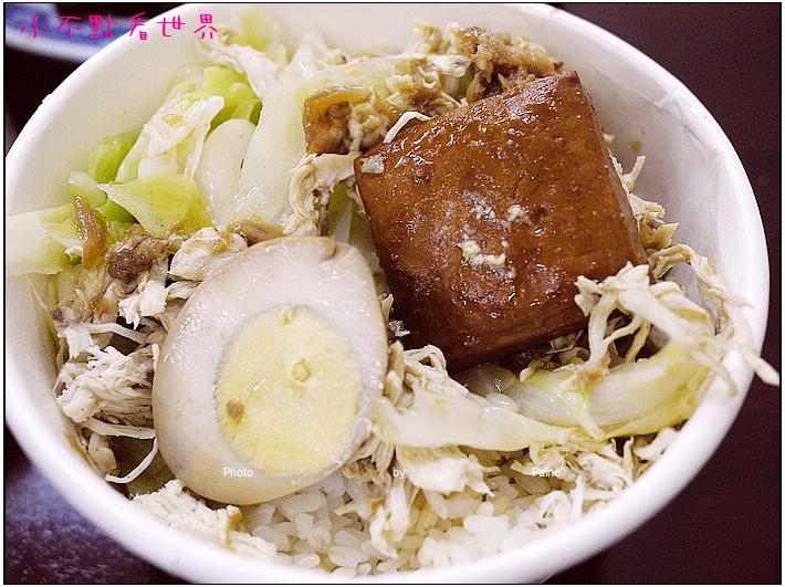 中壢梅亭雞肉飯 (13).JPG