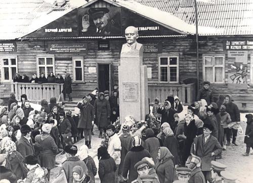 фото: пос. Комсомольский