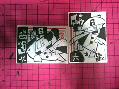 Qwik! Monks noir (Qwik6!) Tags: sticker character cartoon monk kungfu marker sharpie six qwik witeoutpen 228label