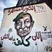 Half Mubarak, Half Tantawy
