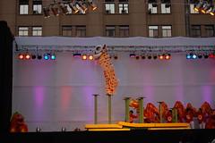 LEON CHINO SANTIAGO A MIL 2012