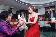 2015-12-15+2016-01-03-willytsao-11 () Tags:   wt