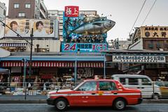Tsukiji Fish Market (sev-eleven) Tags: travel japan tokyo tsukiji fishmarket canoneos5dmarkii