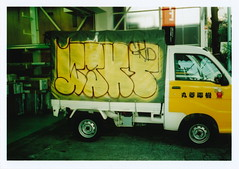 scribble #A (F.Suzuki) Tags: street color film japan 35mm print graffiti s snap negative scanned fujifilm 135 agfa fujinon klasse vista100 3828 38mmf28