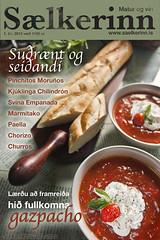 Forsíða (Rebekka Líf) Tags: baguette gazpacho basilika matur rautt rauður grænt grænn rjómi stúdíó brauð tómatur krydd forsíða tómatsúpa vor2012matur seiðandi suðrænt sælkerinn