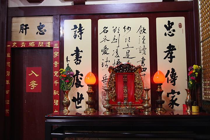 宜蘭碧霞宮(岳武穆王廟)0008