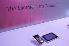 Huawei Ascend P1 (IMG_0984)
