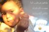 شعور مرعب (Fatimah Alzwyed .. Instagram:fatimahalzwyed) Tags: macro nikon flickr شمس عزام anin دموع فلكر مرعب ههههه اصفر جوال ماكرو نيكون دي ملون اضاءة شعور بصمة d7000 أنين هالحركه عزوم pasmat