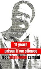 شاهرخ زمانی محکوم به ۱۱ سال زندان است ... سکوت نکنیم. شاهرخ زمانی را آزاد کنید! (Didar e Sabz) Tags: را به سال شاهرخ است آزاد سکوت زندان کنید نکنیم محکوم زمانی ۱۱