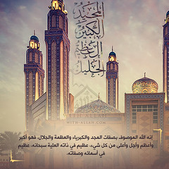 45 (ar.islamkingdom) Tags: