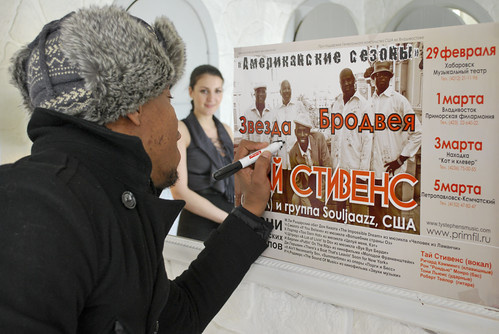 Ty Stephens ©  U.S. Consulate Vladivostok