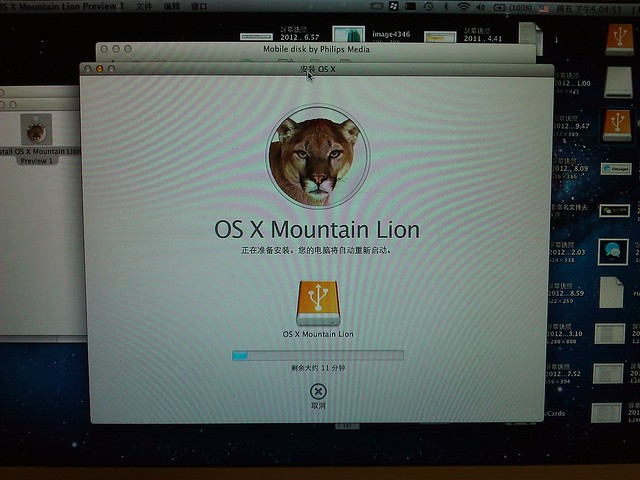 Installing OSX MOUNTAIN LION