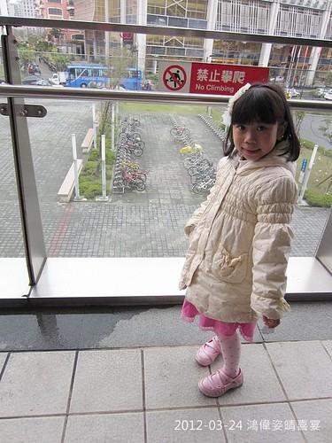 鴻偉姿晴喜宴-IMG_4514
