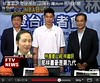 JEREMY LIN is 9th generation Taiwanese