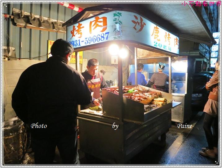 沙鹿烤肉 (6).JPG
