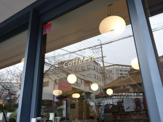 커피스트02
