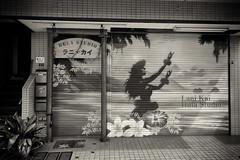 DSC04073LR_RX100.jpg (R.Hand) Tags: sony yokohama hiyoshi rx100