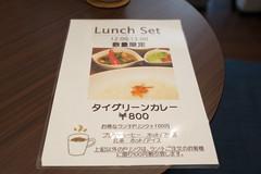 (Tokutomi Masaki) Tags: japan tokyo cafe walk    leonidas  2016
