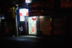 24 h (1-2-3 cheese) Tags: street candid streetphotography vietnam atm streetshot open24 travelphoto chuplen nikond700