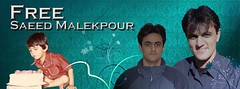 (Free Saeed Malekpour) Tags: