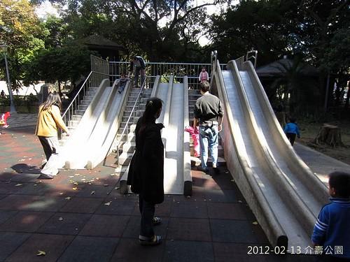 介壽公園-IMG_4255