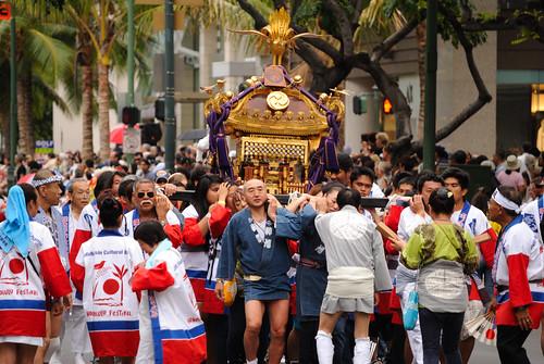 Honolulu Festival Parade - Inaho Otona Mikoshi