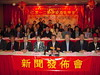 Chinese Benevolent Association of Vancouver