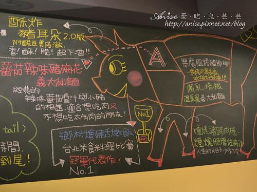 豬跳舞002.jpg