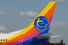 9Y-JMB B737-8Q8 Air Jamaica (eigjb) Tags: usa cn plane airplane airport florida fort aircraft aviation air tail international jamaica hollywood lauderdale caribbean boeing airlines ftlauderdale airliner fll b737 yemenia 30661 kfll b7378q8 170212 9yjmb 7oadn