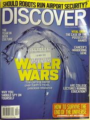WaterWar