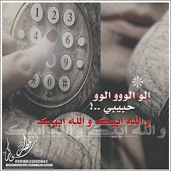 Dp : BlackBerry 2012 /   (Sookr , BBM Dp ~) Tags:    2012