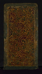 Illuminated Manuscript, Anthology of Persian poetry, Original binding, Walters Art Museum, Ms. W.655, Lower board outside