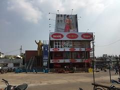 IMG_2788 (cayuill) Tags: india 2016 andhrapradesh visakhapatnam visag