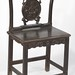 321. Chinese Hardwood Chair