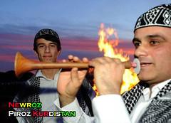 Newroz نوروز Nevruz Bayramı