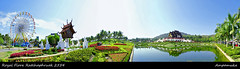 Panorama Royal Flora Ratchaphruek 2554-2555