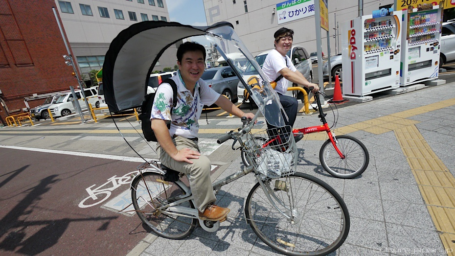 Japan Bicycle Mod