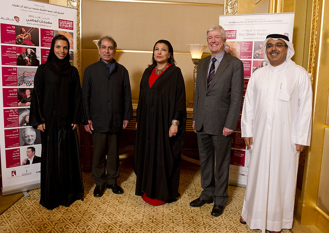 Tony Hall and other participants in an event to launch the 2012 Abu Dhabi Festival © Abu Dhabi Festival 2012