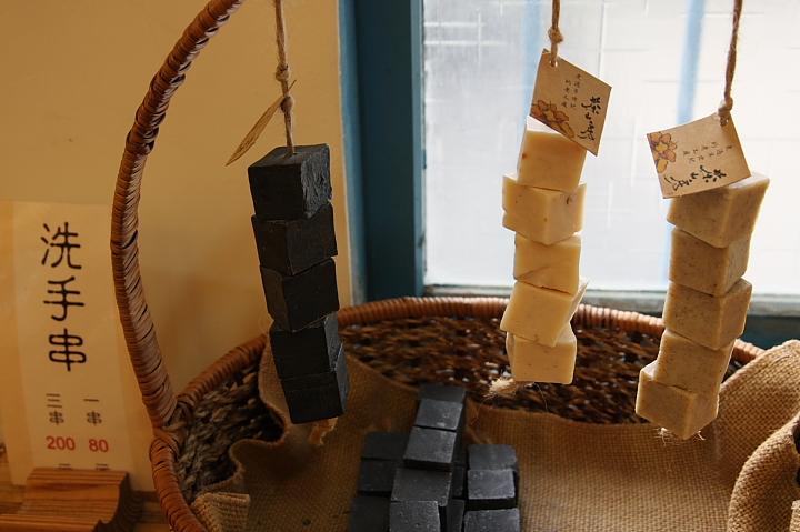 三峽茶山房肥皂文化體驗館觀光工廠0011