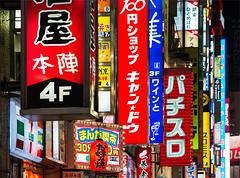 Shinjuku lights - 1 (Bernard Languillier) Tags: japan tokyo shinjuku d800