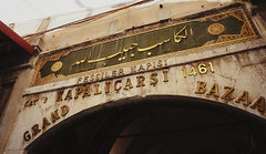 Istanbul 2016 - Bazaar (instagram.com/lilianremijn  studiozint.nl) Tags: turkey istanbul grandbazaar