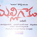 Malligadu-Movie-Audio-Launch-Justtollywood.com_25