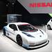 Geneva 2012 – Nissan LEAF NISMO RC