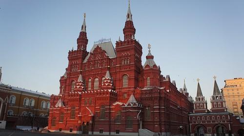 Москва  2810