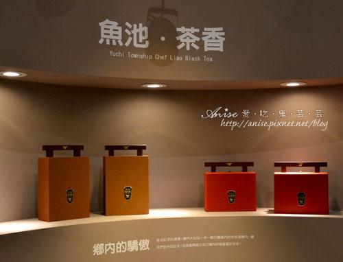 廖鄉長紅茶故事館033.jpg