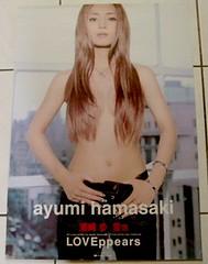 浜崎あゆみ 画像88