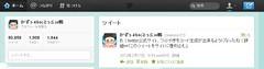 01.twitterつぶやきコード生成
