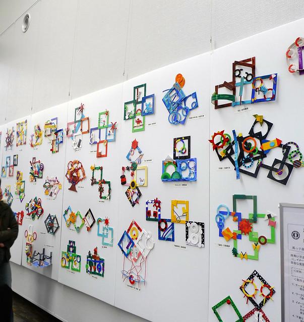 さがみ風っ子展の丸・三角・四角・線だけを使用した作品の写真