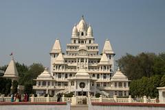 Krishna Janma Bhoomi