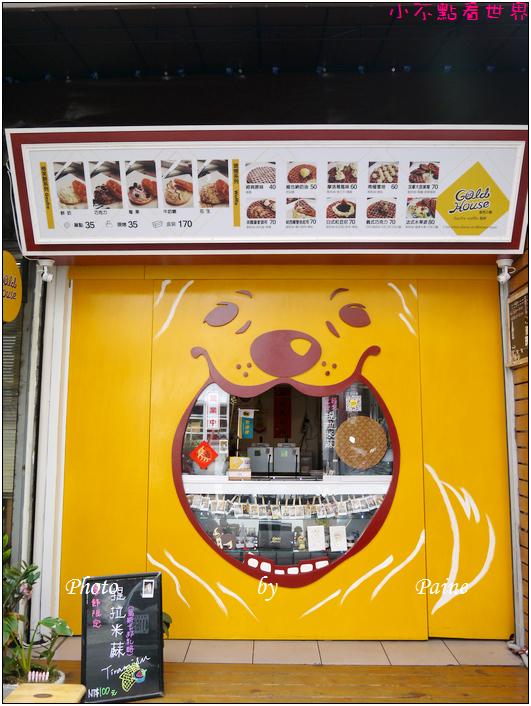 台南Gold House鬆餅屋 (7).JPG